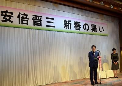 安倍総理挨拶1.jpg