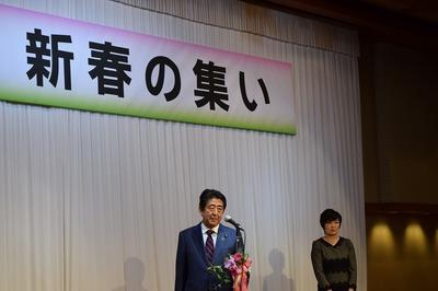 安倍総理挨拶4.jpg