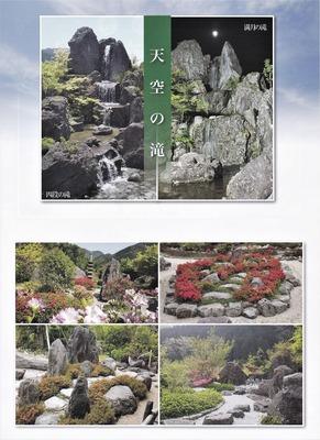 安藤庭園パンフレット2.jpg