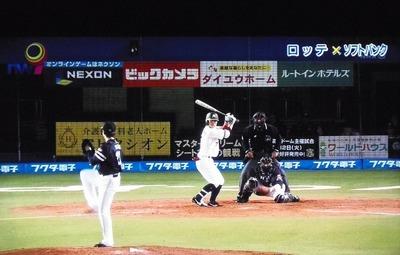 完封の和田投手2.jpg