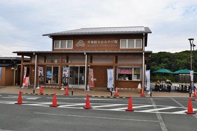 宗像観光おみやげ館.jpg