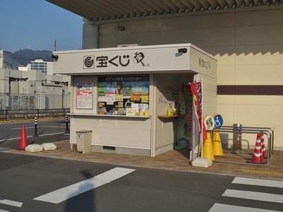 宝くじ売り場.jpg