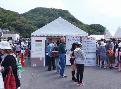 実行委員会本部.jpg