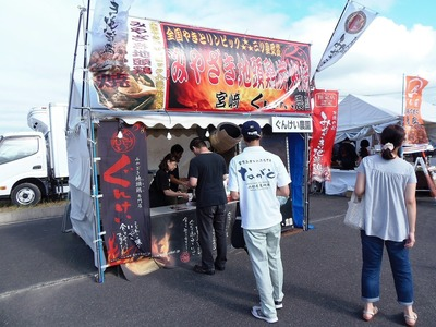 宮崎県宮崎市「ぐんけい農園」.jpg
