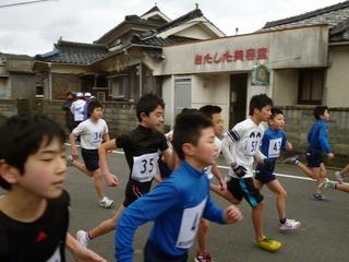 小学5・6年生男子力走.jpg