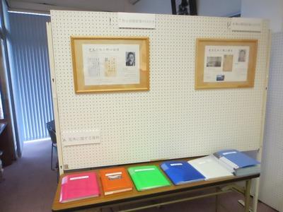 展示物2.jpg