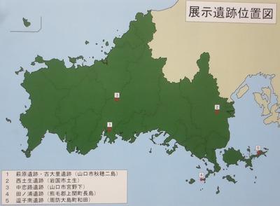 展示遺跡位置図.jpg