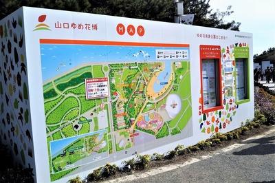 山口ゆめ花博MAP.jpg