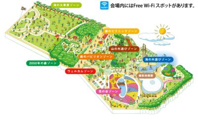 山口ゆめ花博MAP.png