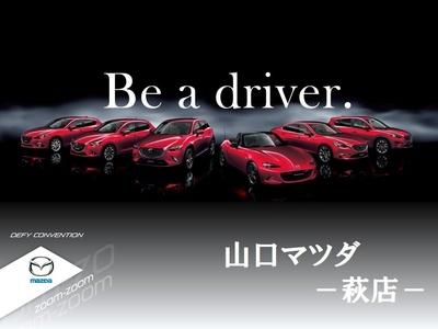 山口マツダ萩店.jpg