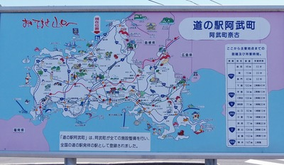 山口県案内図.jpg