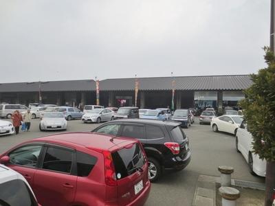 山口県漁協萩地方卸売市場.jpg