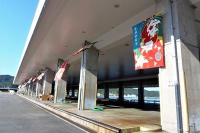 山口県漁業協同組合・仙崎地方卸売市場2.jpg