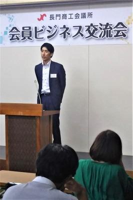 山口銀行 長門支店1.jpg