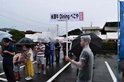 山形県・米沢市「米澤牛 Dining べこや」2.jpg