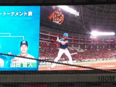 山田選手.jpg