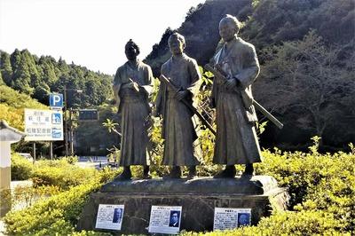 山県有朋、木戸孝允、伊藤博文.jpg