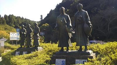 山県有朋、木戸孝允、伊藤博文、天野清三郎、野村和作.jpg