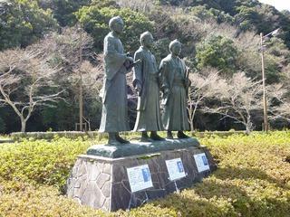 山縣有朋・木戸孝允・伊藤博文.jpg