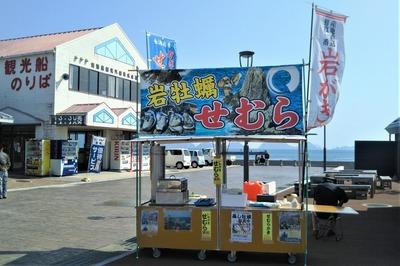 岩がき販売車「せむら号」.jpg