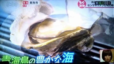 岩牡蠣4.jpg