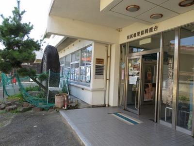 川尻漁協.jpg