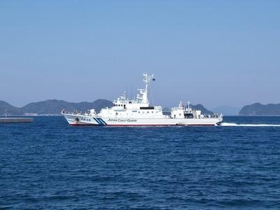 巡視船「おおみ」.jpg
