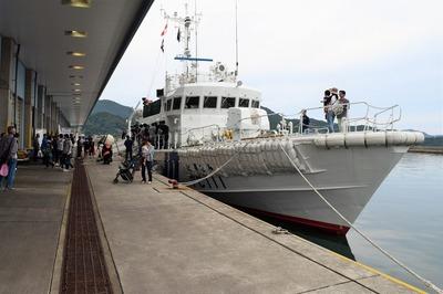 巡視船はぎなみ一般公開3.jpg