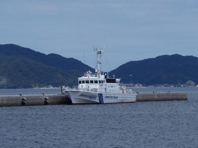 巡視艇「はぎなみ」.jpg