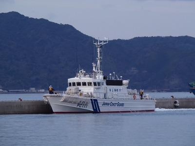 巡視艇「はぎなみ」1.jpg