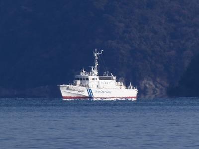 巡視艇「はぎなみ」2.jpg