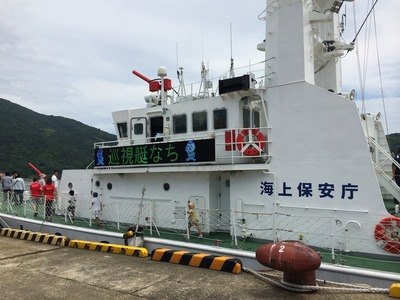 巡視艇なち見学会1.jpg