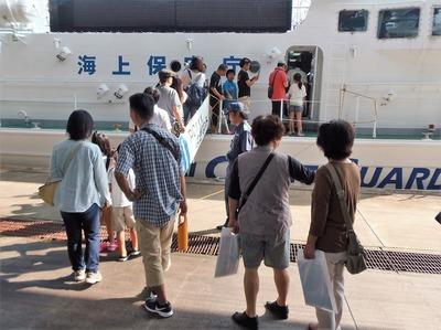 巡視艇・はぎなみ乗船2.jpg