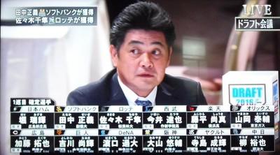 工藤監督.JPG