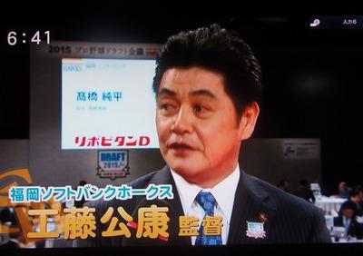 工藤監督インタビュー.jpg