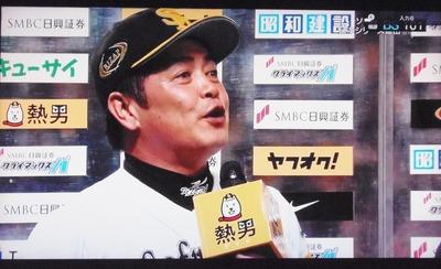 工藤監督優勝インタビュー.jpg