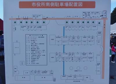 市役所南側駐車場配置図.jpg
