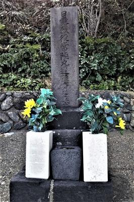 常陸丸兵士の墓.jpg
