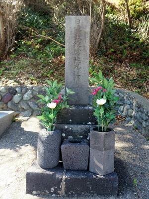 常陸丸遭難兵士の墓碑.jpg