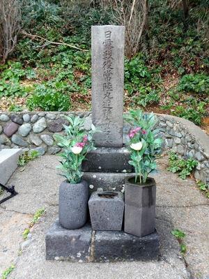 常陸丸遭難者の墓.jpg
