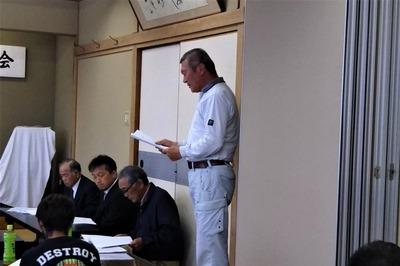 平成30年度会計監査報告.jpg