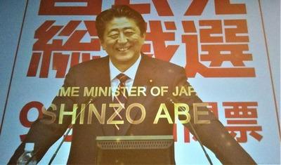平成31年 内閣総理大臣 安倍晋三 新春の集い2.jpg
