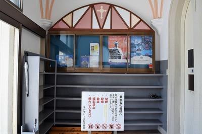 平戸ザビエル記念協会2.jpg