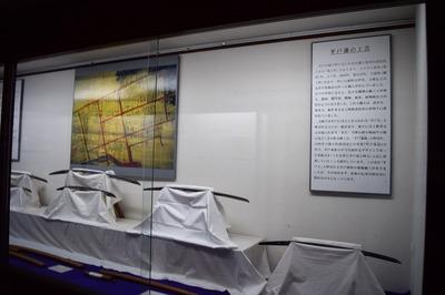 平戸藩の工芸.jpg