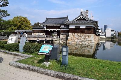 広島城二の丸.jpg