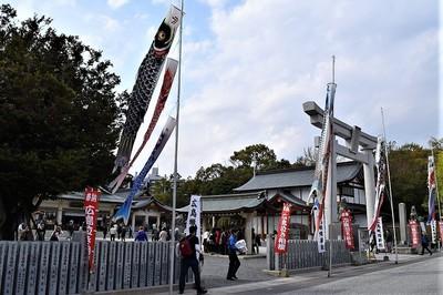 広島護国神社1.jpg