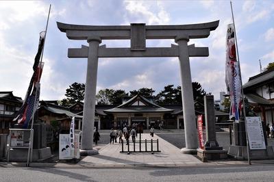広島護国神社2.jpg