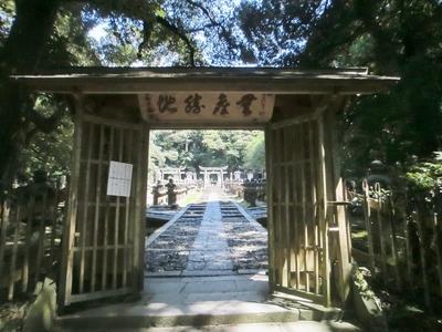 廟所入口.jpg