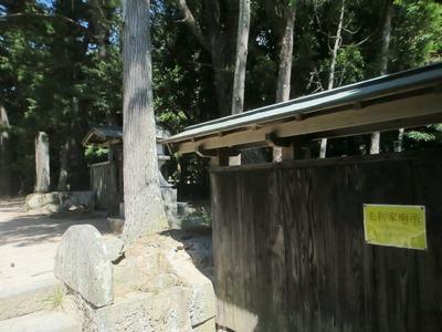 廟所入口順路2.jpg