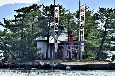 弁天島・厳島神社.jpg